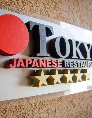 Tokyo Restaurant locatie